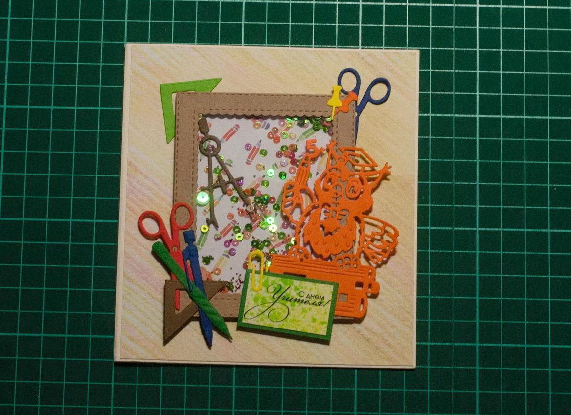 Музыкальная открытка, скрапбукинг открытки мк шейкер