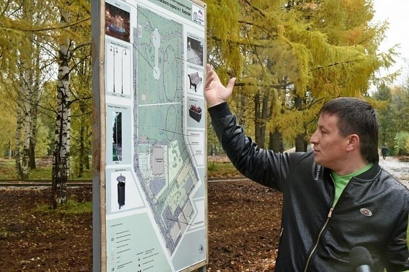 Подрядчик неуспел закончить всрок благоустройство Кочуровского парка