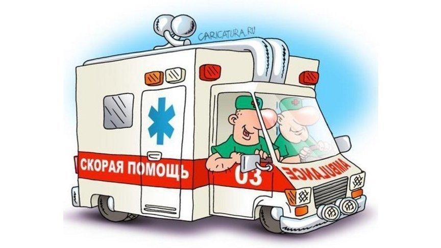 Веселые картинки про скорую помощь