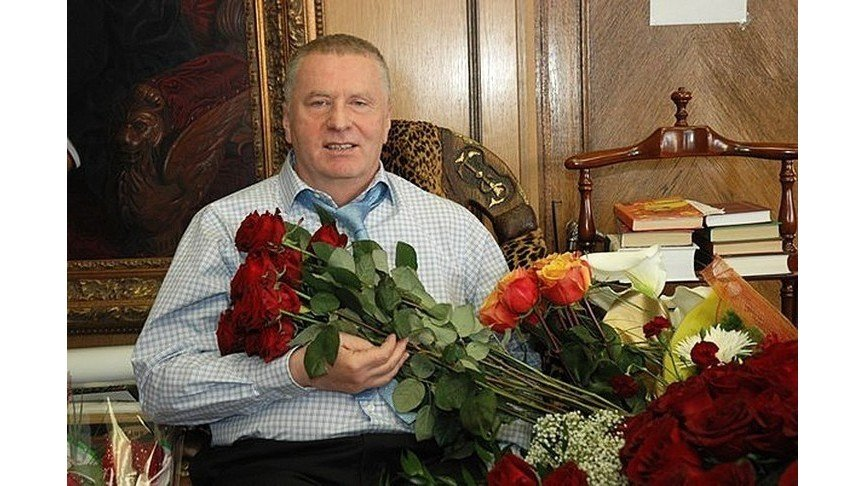 Поздравление жириновского с днем рождения скачать бесплатно