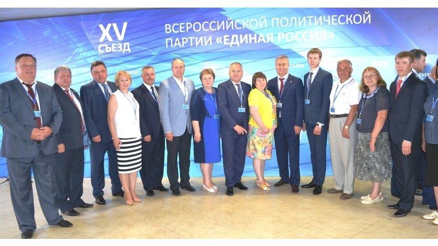 группы депутаты единой россии список фото жуки