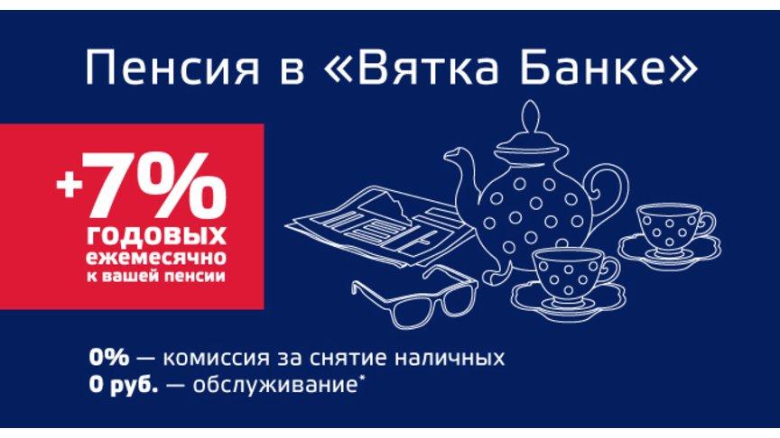 Повышение пенсий пенсионерам мвд украины 2017