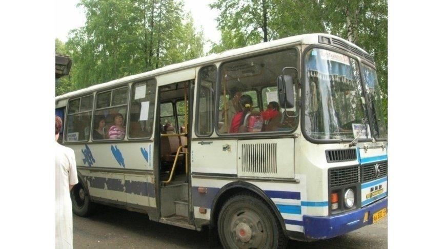 порно автобусов омутнинск тира киров специально