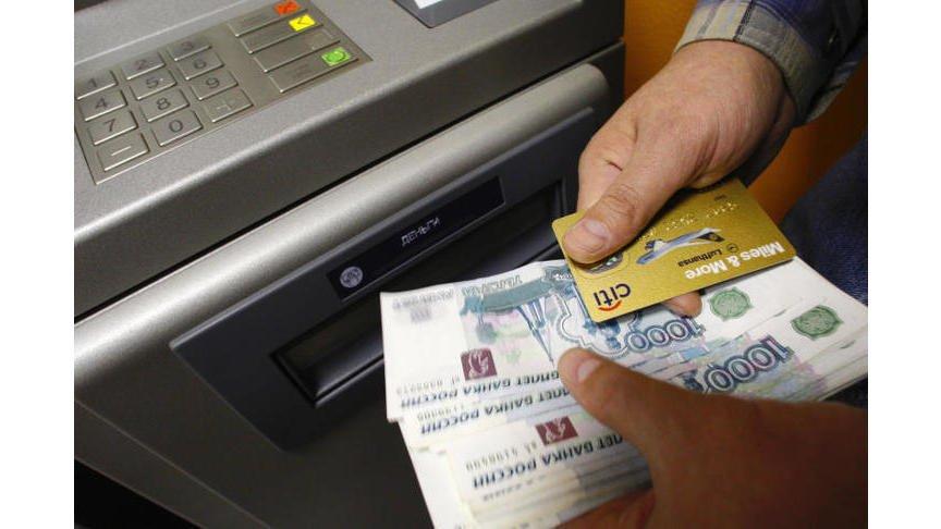 Мошенничество с кредитной карты можно снять деньги Алистры расширились