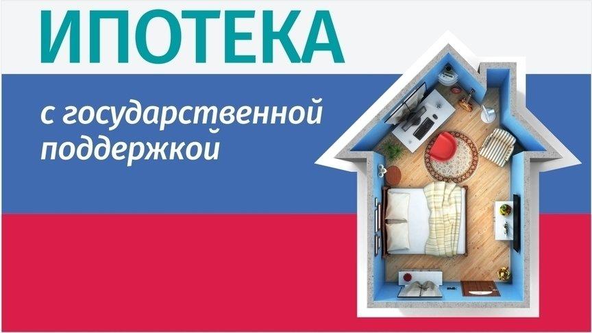 кредит восточный иркутск