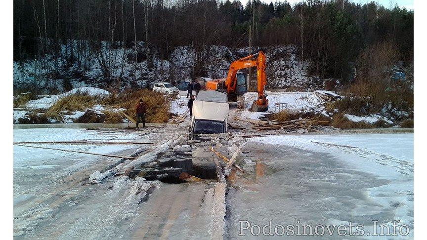 ВПодосиновском районе «Газель» ушла под лед