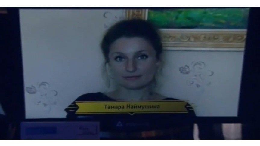 Кировчанка выиграла 90 тыс. руб., задав вопрос впрограмме «Что?Где?Когда?»