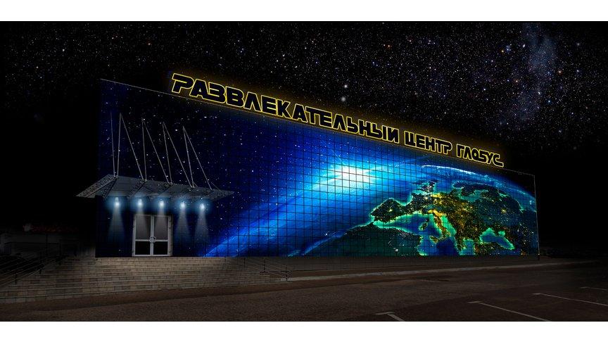 Кинотеатр планета кино в трк глобус в новокузнецке