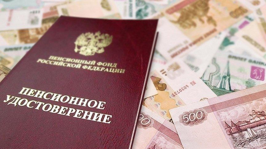 В 2017г. кировские пожилые люди могут получить доплату кпенсии