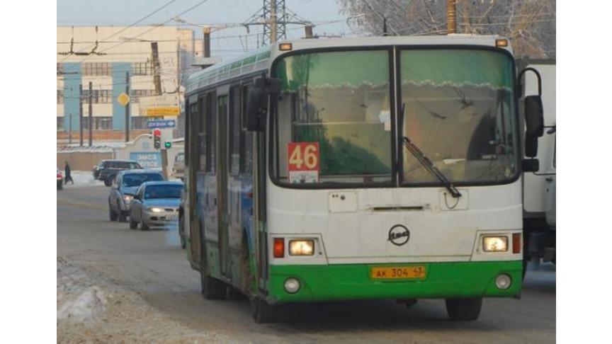 ВКирове подорожает проезд вобщественном транспорте с1февраля