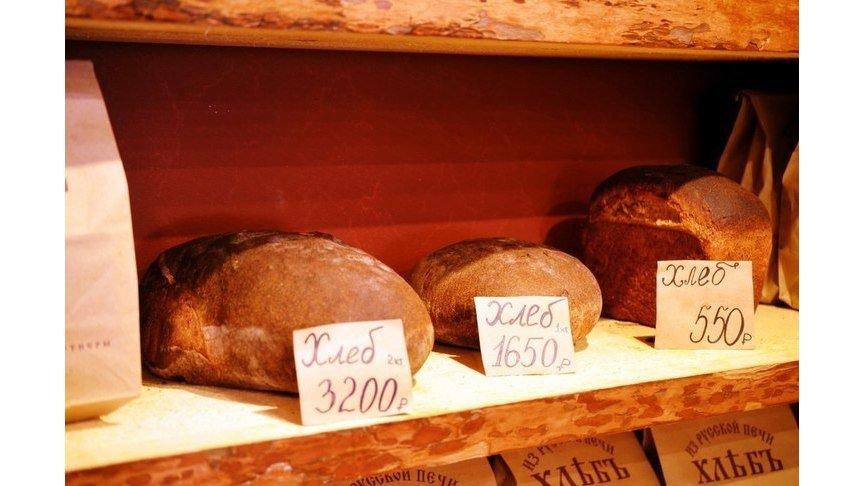 Кировчане покупают хлеб за3200 руб.