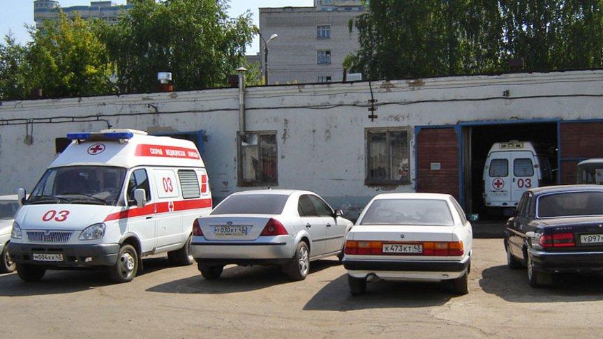 Вердикт чиновнику завзятку вполтора млн.