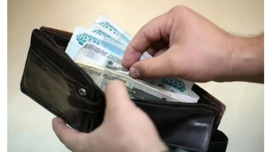 Доходы граждан Прикамья снизились на21% загод