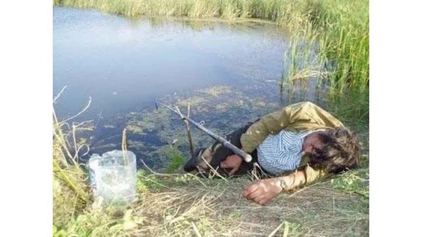 как посмотреть про рыбалку