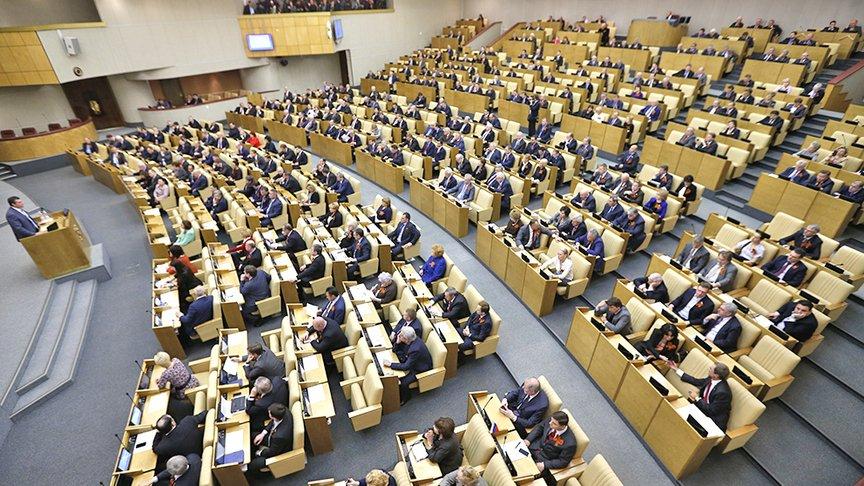 Стали известны доходы депутатов Государственной думы отКрасноярского края