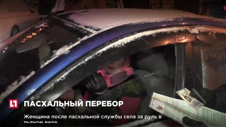 ВКирове задержали пьяную врача-автоледи, которая отмечала Пасху вцеркви 16+