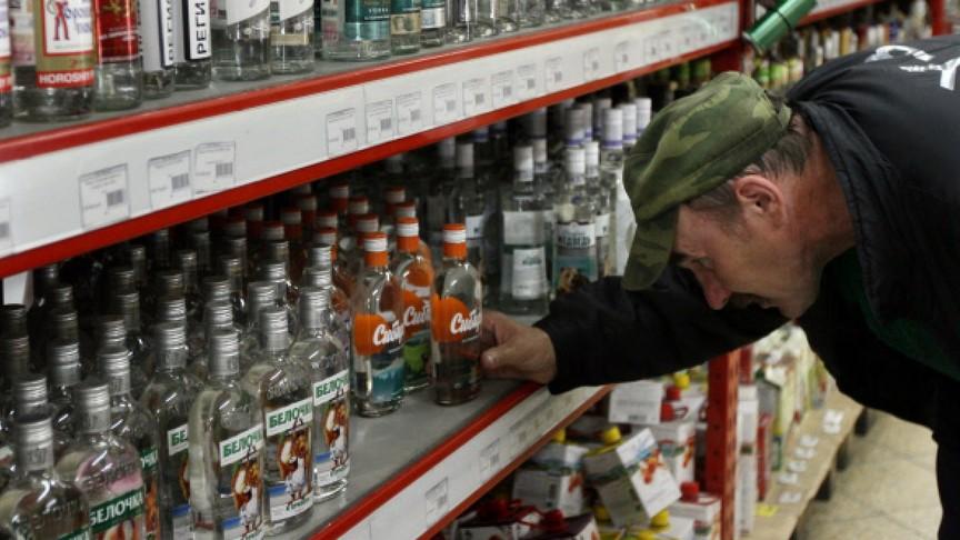 В Российской Федерации минимальная цена нанациональный напиток возросла на8%