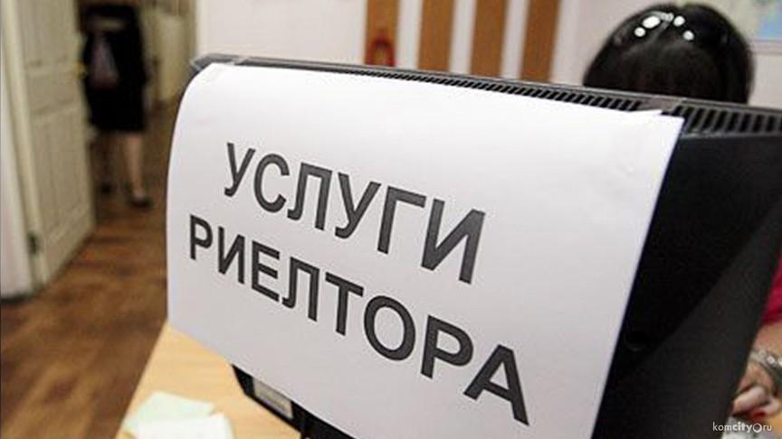 Лже-риэлтор развёл кировского студента на4 тысячи