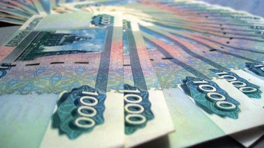 ВКирове менеджер офиса микрозаймов отдала грабителю 13 тыс.  руб.