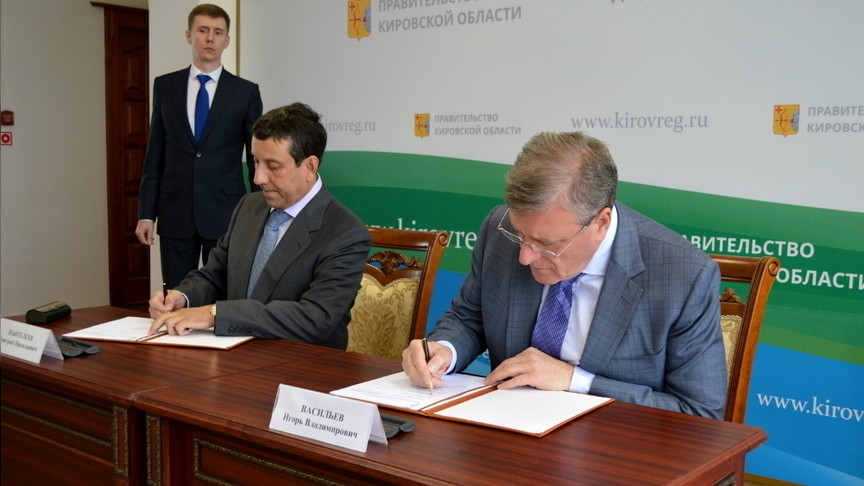Руководство области иБиохимзавод подписали соглашение осотрудничестве