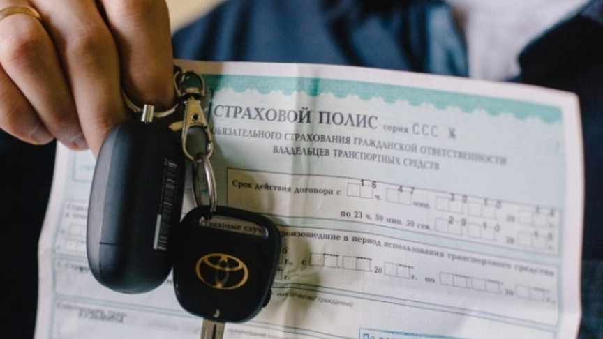 Министр финансов РФ хочет впятеро увеличить стоимость полиса ОСАГО для пойманных нетрезвыми водителей