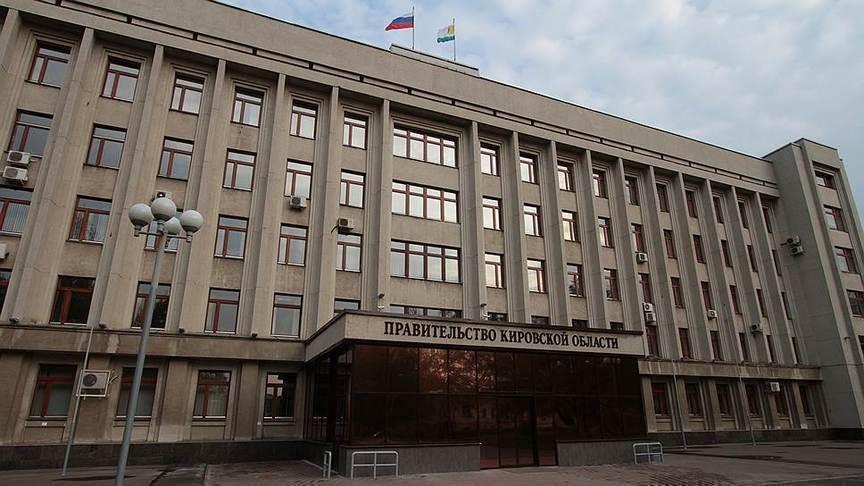 Кировскому Заксобранию посоветовали согласовать новый состав руководства
