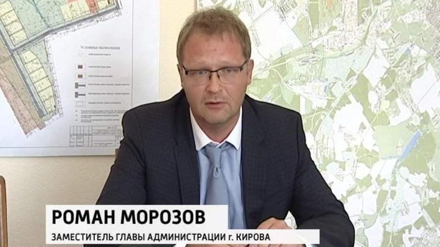 На совещании гордумы выбрали временного руководителя администрации Кирова