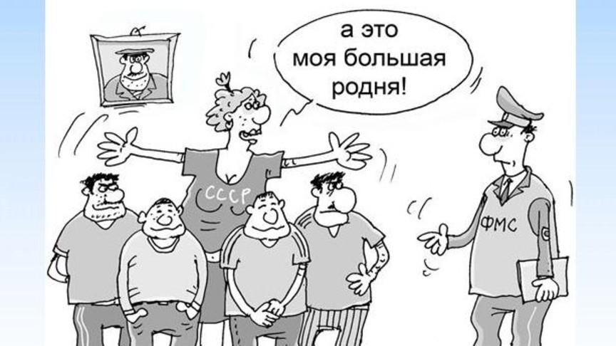 Керчанку будут судить зафиктивную постановку научет мигранта