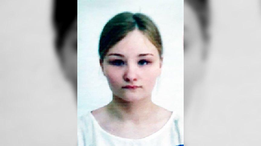 ВКировской области пропала 19-летняя девушка