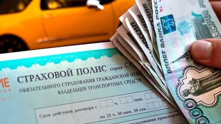 Страховщики начнут сами определять тарифы на ОСАГО с лета 2018 года