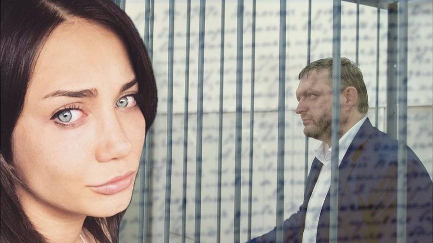 Экс-губернатор Белых переведен из клиники вСИЗО «Лефортово»— юрист