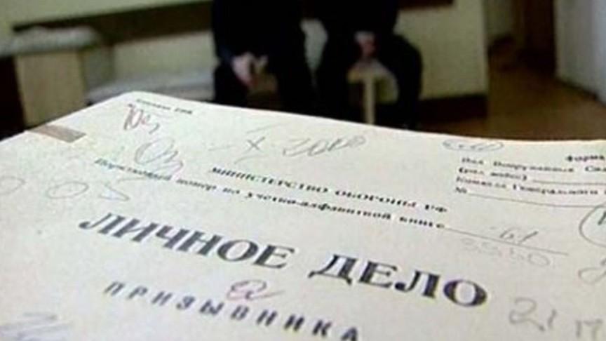 Северодвинцу зауклонение отвоенной службы светит тюремный срок