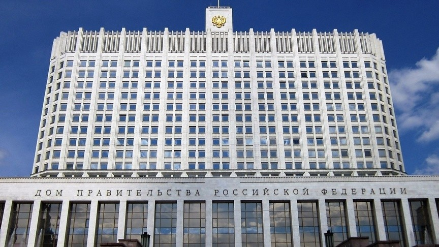 Картинки по запросу грант Правительства России