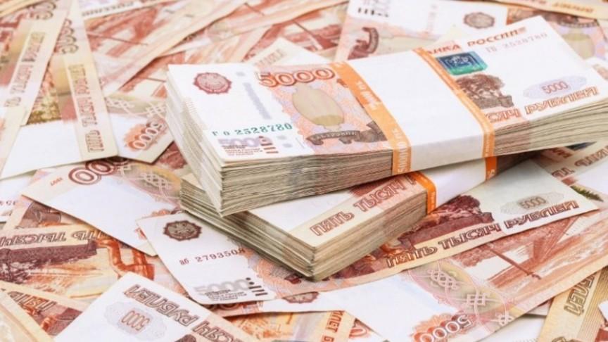 «Почта России» начала поиск выигравшего в лотерею полмиллиарда рублей