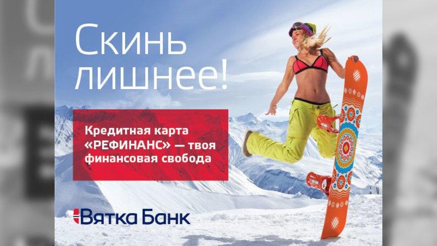 кредит с кредитной нагрузкой москва экспресс займы онлайн на карту