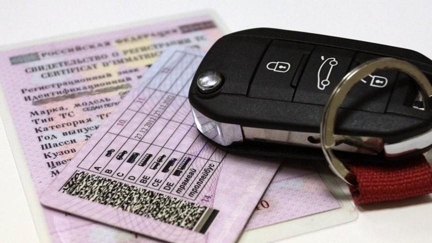 увольнение водителя в связи с лишением водительских прав старается
