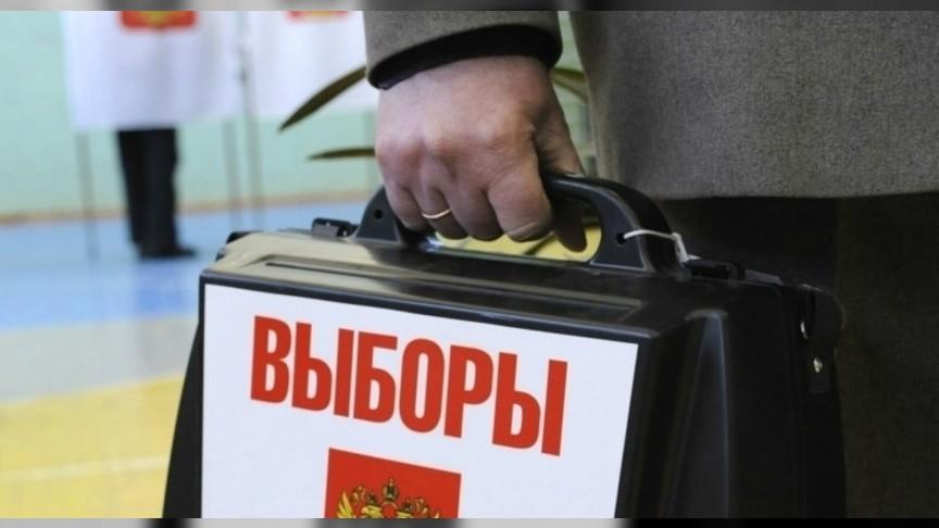 Гражданин Волгоградской области подделал документы ЦИК для кандидата изКирова