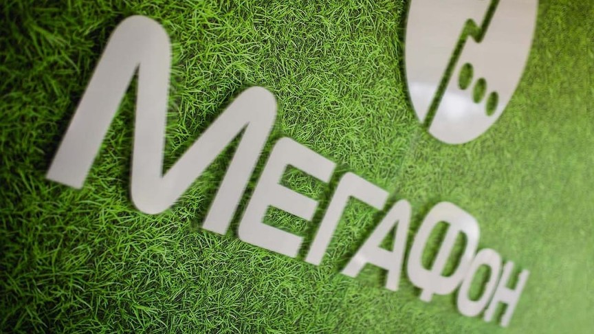 «Мегафон» и«Ростелеком» планируют развивать 5G-сети в Российской Федерации