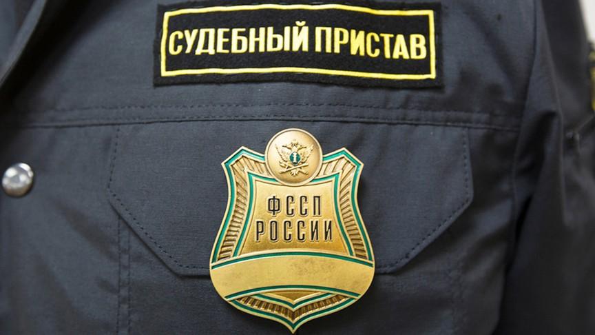ВКирове судебного пристава оштрафовали на 70 000 руб. заподделку документов
