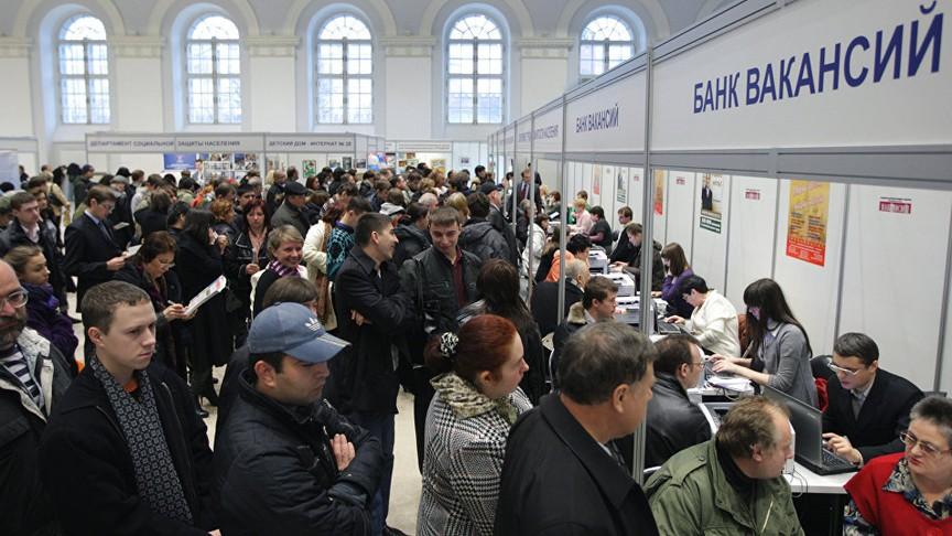 Минтруд неверит последним данным ВЦИОМ обезработице в Российской Федерации