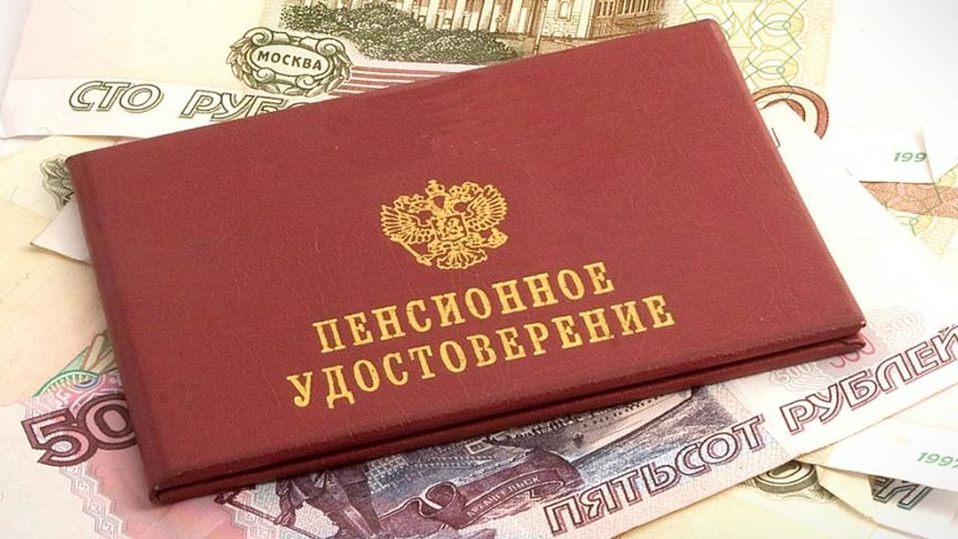Пенсионная система: что ожидает граждан Ульяновской области в 2018