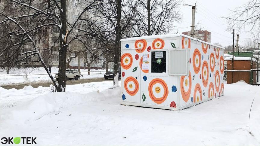 Кировчане смогут получать деньги застеклянные иалюминиевые банки