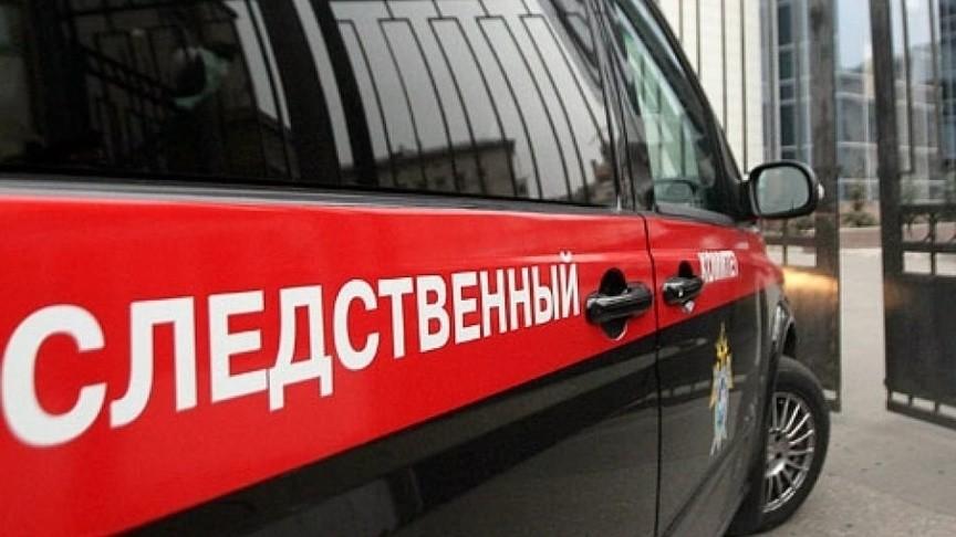 Следственный комитет РФ отмечает день рождения