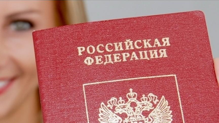 Котельничская генпрокуратура потребовала заблокировать сайт знакомств