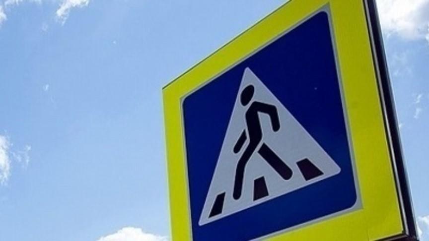 До конца сентября у курских школ обустроят переходы