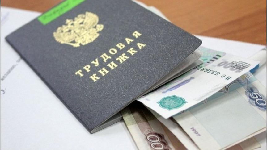 Первоисточник: В РФ могут начать облагать штрафом нигде неработающих