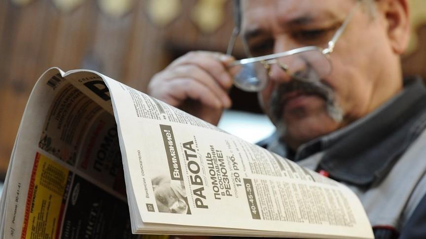 Кировское отделение ПФР объяснило, что будет сденьгами работающих пожилых людей
