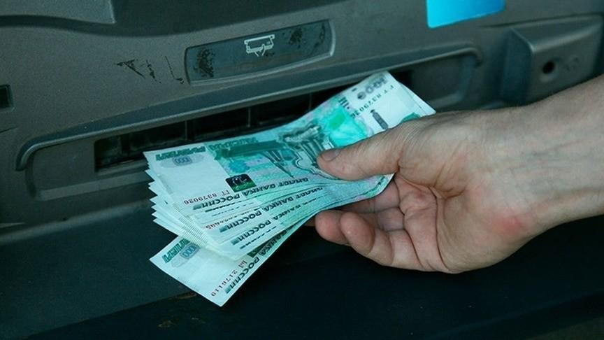 Почта банк кредитные карты оформить онлайн