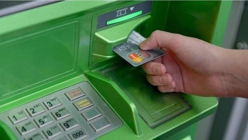 банки сыктывкар взять кредит