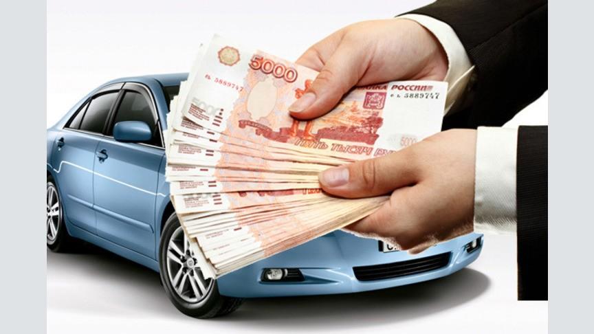 Кредит в банке кирова под залог птс займы кредит под залог птс